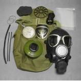 Противогаз ПМК-2 (с хранения)