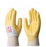 Перчатки нитрил - лайт
