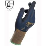 Перчатки защитные MAPA Ultrane Grip & Proof 500