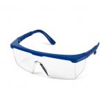 Очки Пегас открытые, прозрачные линзы с AF-AS покрытием