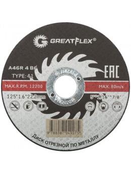 ДИСК ОТРЕЗНОЙ ПО МЕТАЛЛУ GREATFLEX T41-125 Х 1,0 Х 22.2 ММ, КЛАСС MASTER GREATFLEX 50-41-002