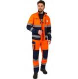 Костюм дорожник Сигнал-2 (тк.Балтекс,210) п/к, оранжевый/т.синий