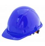 Каска РОСОМЗ™ СОМЗ-55 Фаворит Термо RAPID (с храповиком), синий 76718