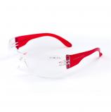 Очки открытые РОСОМЗ™ О15 HAMMER ACTIVE АЛМАЗ (2С-1,2 PC) 115537-5