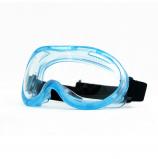 Очки закрытые РОСОМЗ™ ЗН55 SPARK (PC), 25540