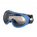 Очки закрытые РОСОМЗ™ ЗН55 SPARK StrongGlass™ (5-2,5 PC), 25555