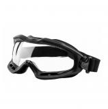 Очки закрытые РОСОМЗ™ ЗН85 SURGUT StrongGlass™ (2С-1,2 РС), 28537