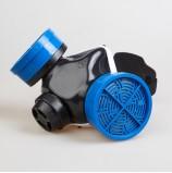 Полумаска Бриз-2201 (РПГ) противогазовая с фильтром В1