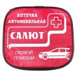 Аптечка ФЭСТ автомобильная Салют мягкий футляр 210х210х70 (арт.1085)