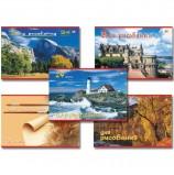 Альбом для рисования, А4, 24 листа, обложка офсет, HATBER VK, 205х290 мм, 'Пейзажи', 24А4, А33050