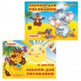 Альбом для рисования, А4, 12 листов, обложка офсет, ПИФАГОР, 200х285 мм, 'На пляже', 101897