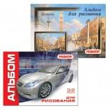 Альбом для рисования, А4, 32 л., обложка картон, ПИФАГОР, 200х283 мм, 'Автомобиль/Венеция', 101901