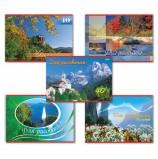 Альбом для рисования, А4, 40 листов, обложка картонная, HATBER VK, 205х290 мм, 'Ландшафты Европы', 40А4С, A69899