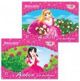 Альбом для рисования, А4, 12 листов, обложка картон, BRAUBERG, 200х283 мм, 'Нежные принцессы', 102838