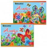 Альбом для рисования, А4, 32 листа, скоба, блестки, BRAUBERG, 202х285 мм, 'Бабочки', 102849