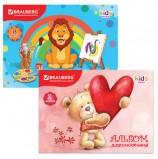 Альбом для рисования, А4, 8 л., обложка картон, BRAUBERG 'Любимые игрушки', 103430