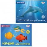 Альбом для рисования, А4, 12 листов, скоба, обложка картон, BRAUBERG, 200х283 мм, 'Веселые рыбки', 103431
