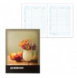 Дневник для 5-11 классов, твердый, BRAUBERG, блестки, 'Нежные цветы', 104245