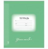 Тетрадь 12 л. BRAUBERG ЭКО '5-КА', клетка, обложка картон, ЗЕЛЕНАЯ, 104759