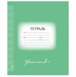 Тетрадь 12 л. BRAUBERG ЭКО '5-КА', частая косая линия, обложка картон, ЗЕЛЕНАЯ, 104766