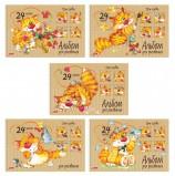 Альбом для рисования, А4, 24 листа, спираль, обложка картон, HATBER, 205х300 мм, 'Про кота', 24А4Всп, A269541