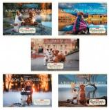Альбом для рисования, А4, 32 листа, скоба, обложка картон, HATBER, 205х290 мм, 'Путешествие друзей', 32А4В, A274125