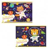 Альбом для рисования, А4, 8 листов, скоба, обложка офсет, ПИФАГОР, 200х285 мм, 'Космос', 104849