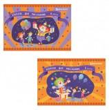 Альбом для рисования, А4, 8 листов, скоба, обложка картон, BRAUBERG, 200х283 мм, 'Веселые клоуны', 104852