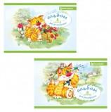 Альбом для рисования, А4, 8 листов, скоба, обложка картон, BRAUBERG, 200х283 мм, 'Кошки-мышки', 104853