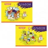 Альбом для рисования, А4, 20 л., скоба, обложка офсет, ПИФАГОР, 200х285 мм, 'Кошки-мышки', 104866