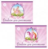 Альбом для рисования, А4, 20 л., скоба, обложка картон, BRAUBERG, 200х283 мм, 'Принцессы', 104869