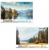 Альбом для рисования, А4, 20 л., скоба, обложка картон, BRAUBERG, 200х283 мм, 'Природа', 104871