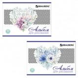 Альбом для рисования, А4, 40 л., скоба, блестки, BRAUBERG, 202х285 мм, 'Удивительные цветы', 104878