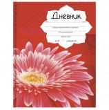 Дневник для 5-11 классов, 48 л., твердый, BRAUBERG, блестки, подсказки, 'Прекрасные цветы', 104968