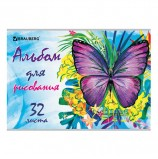 Альбом для рисования, А4, 32 л., скоба, блестки, BRAUBERG, 202х285 мм, 'Бабочка', 105068