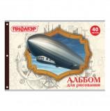 Альбом для рисования А4 40 л., скоба, обложка офсет, ПИФАГОР, 205х290 мм, 'Винтаж', 105085