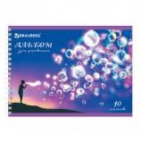 Альбом для рисования, А4, 40 л., гребень, обложка картон, BRAUBERG ЭКО, 205х290 мм, 'В мечтах', 105105