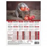 Календарь-табель 2020 г, А4, 195х255 мм, 'Символ года', ТК-5