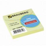 Блок самоклеящийся (стикер) BRAUBERG, 76х76 мм, 100 л., желтый, 122690
