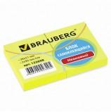 Блок самоклеящийся (стикер), BRAUBERG, НЕОНОВЫЙ, 38х51 мм, 2х90 л., желтый, 122698