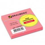 Блок самоклеящийся (стикер), BRAUBERG, НЕОНОВЫЙ, 76х76 мм, 90 л., розовый, 122704