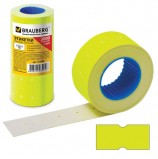 Этикет-лента 21х12 мм, прямоугольная, желтая, комплект 5 рулонов по 600 шт., BRAUBERG, 123569