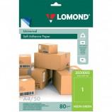 Этикетка самоклеящаяся 210х297 мм, 1 этикетка, неоново-зеленая, 80 г/м2, 50 л., LOMOND, 2020005