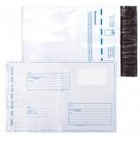 Конверты-пакеты С5 полиэтиленовые (162х229 мм), до 150 листов, 'Куда-Кому', отрывная полоса, КОМПЛЕКТ 10 шт., 11002.10