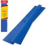 Цветная бумага крепированная BRAUBERG, стандарт, растяжение до 65%, 25 г/м2, европодвес, синяя, 50х200 см, 124734