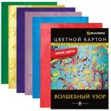 Цветной картон, А4, с глянцевым узором, 6 цветов, 235 г/м2, BRAUBERG, 200х290 мм, 124775