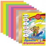 Цветная бумага А4 мелованная ФЛУОРЕСЦЕНТНАЯ, 8 листов 8 цветов, на скобе, BRAUBERG, 200х280 мм, 124789