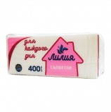 Салфетки бумажные, 400 шт., 24х24 см, 'Лилия'/'Перышко' Big Pack, белые, сырье Италия, 0250