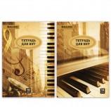 Тетрадь для нот А4, 16 л., BRAUBERG, обложка мелованный картон, вертикальная, 'Город звуков', 2 вида, 125415