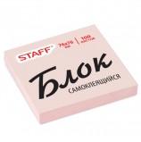 Блок самоклеящийся (стикер), STAFF, 76х76 мм, 100 л., розовый, 126497